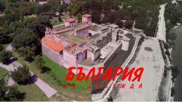 България се събужда със Стоил Рошкев